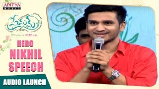 Download Hindi Video Songs - Hero Nikhil Speech At Premam Audio Launch || Naga Chaitanya, Sruthi Hassan || Gopi Sunder, Rajesh