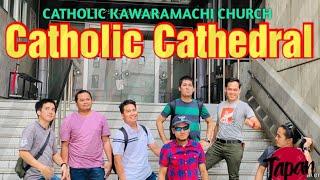 Download lagu CATHOLIC KAWARAMACHI CHURCH in Kyoto JAPAN