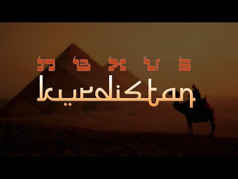 NEXUS - Kurdistan (Radio Mix) ♫♪