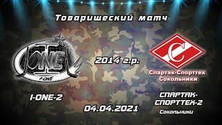 ХК I-ONE 2 - ХК Спартак - Сокольники 2. Товарищеский матч.