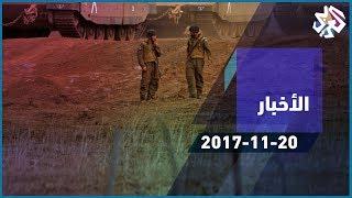 التلفزيون العربي | قوات النظام السوري تستعيد السيطرة على البوكمال thumbnail