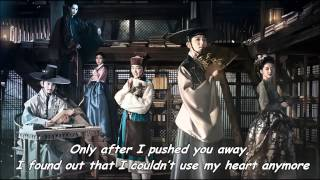 Beast - Without You [SWWTN OST] (Eng Sub) Mp3