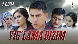 Yig'lama qizim (o'zbek serial) | Йиглама кизим (узбек сериал) 2-qism