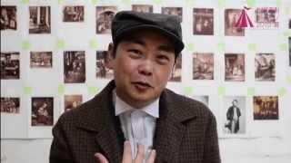 札幌演劇シーズン2015 夏 「ブレーメンの自由」に出演の 町田誠也さんに...