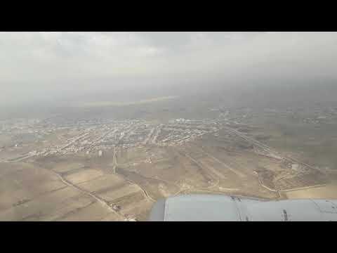 Аэропорт Звартноц (Ереван, Армения) взлет Boeing 737-800
