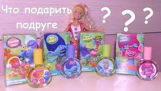 ЧТО ПОДАРИТЬ ПОДРУГЕ Идем в магазин к Barbie Душистая вода TROLLS