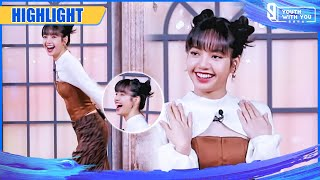 Clip: So Excited! LISA Is About To Fly! | Youth With You S3 EP22 | 青春有你3
