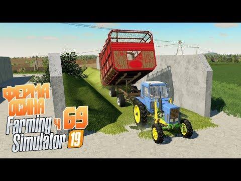 Кто украл прицеп? Расследование Сидорыча - ч69 Farming Simulator 19