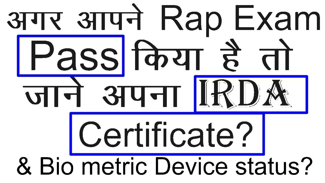 irda certification download