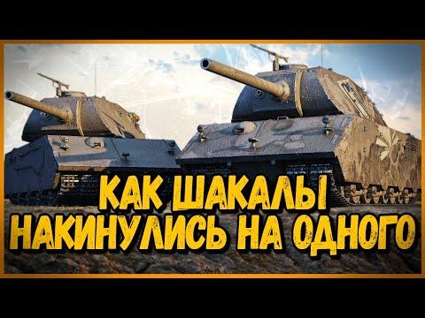 САМЫЙ ПУКАНОГОРЯЩИЙ ВЫПУСК - СВЕЖИЕ НОВОСТИ ПРО АККАУНТ - Троллинг в World Of Tanks