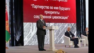 Открытие XIX Всемирного конгресса русской прессы
