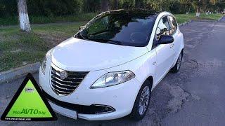 Продажа АВТО Лянча Lancia Ypsilon Gold 2012 Тест драйв
