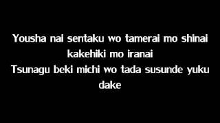 "Kuroko No Basuke S2 Ending, ♫ ""Fantastic Tune"" ♫ by Kensho Ono (LYRICS)"