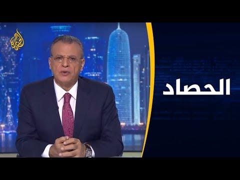 🇾🇪 🇸🇦 🇦🇪 الحصاد - انقلاب عدن.. صمت سعودي واتهام يمني للإمارات بذبح الشرعية