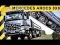 Mercedes-Benz Arocs Kipper 8x8 Offroad LKW Test im Steinbruch & Vorstellung im Detail