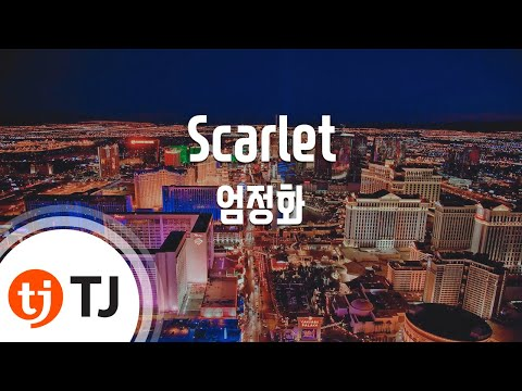[TJ노래방] Scarlet - 엄정화 / TJ Karaoke