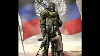 Мы Русские! С Нами Бог!