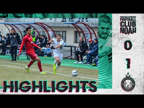 Noah 0-1 Pyunik (VBET APL, Round 18) | Highlights