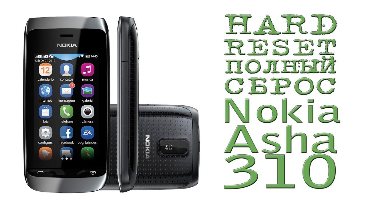 Многие пользователи интересуются, можно ли скачать viber для nokia asha 309 и установить?. Подробное описание что сделать и как мы разместили в.