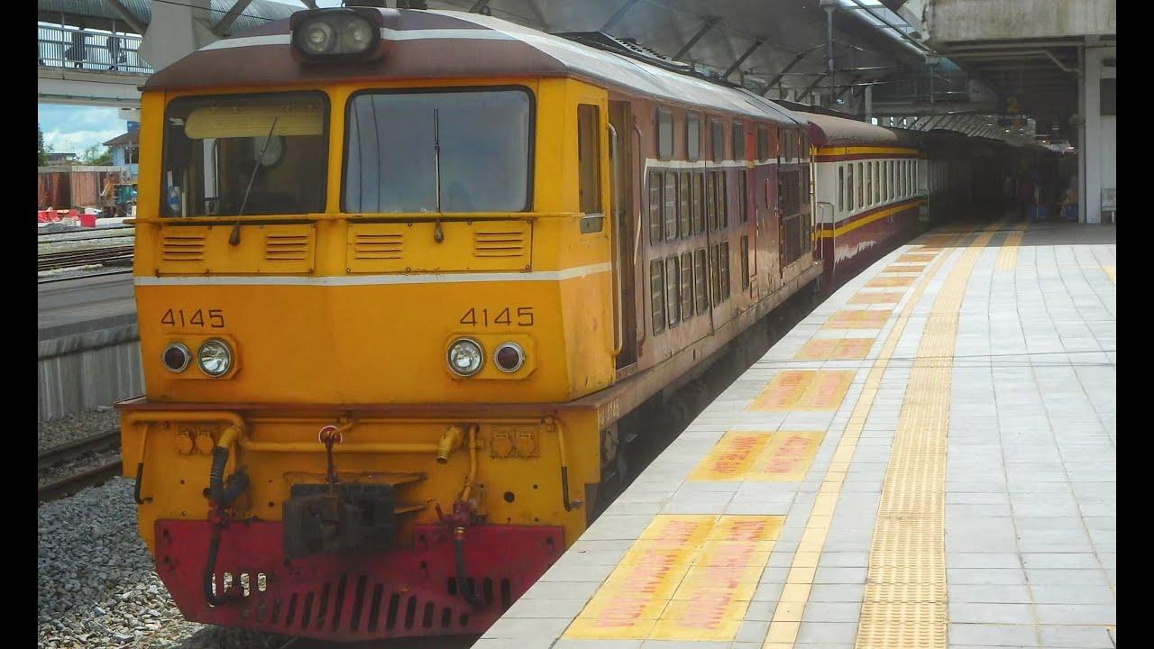 รถไฟไทย ; รวมคลิปรถไฟสวยๆ (จากมือถือ) ชุดที่ 2