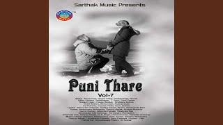 Megha Barasila Tupuru Mp3 Song Download