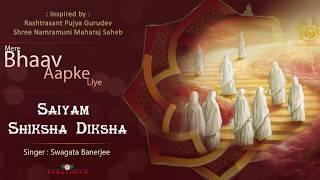 Saiyam Shiksha Diksha | Bhakti Song (Mere Bhaav Aapke Liye) | Jain Stavan | Parasdham