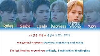 Oneus (원어스) - 'bingbing (개와 늑대의 시간)' (color coded lyrics eng/rom/han/가사)