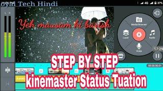 How to make WhatsApp status using Kinemaster in Android | make your own WhatsApp status | in hindi