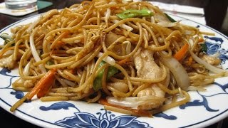 """javanese Chinese Surinamese Noodles Recipe"" ""noodles Recipes"""