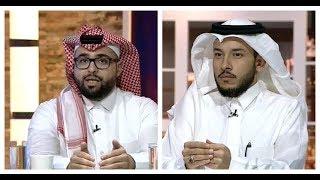 #ياهلا يناقش خبراء الاقتصاد حول الفاتورة المجمعة وأثارها على المجتمع السعودي