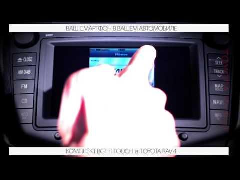 toyota rav4 выход в интернет