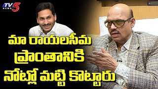 BJP Leader TG Venkatesh Sensational Comments | TV5 Jaffar Face To Face | TV5 News