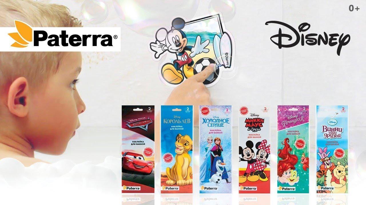 Наклейки-раскраски для ванной Paterra & Disney - YouTube