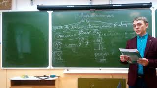 &6. Межличностные отношения. 6 класс. Обществознание.