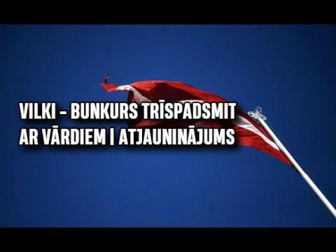 vilki-bunkurs 13