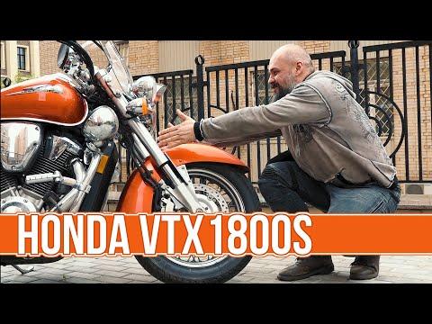 Honda VTX 1800 S: рыжая бестия #МОТОЗОНА №89
