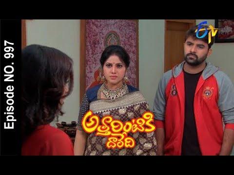 Attarintiki Daredi | 15th January 2018  | Full Episode No 997 | ETV Telugu