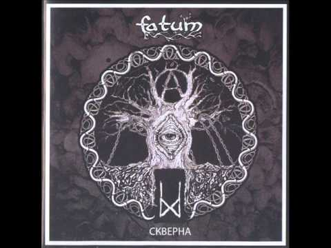 FATUM  -  Skverna [FULL CD] Mp3