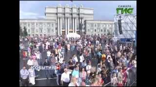 Губернская столица отметила День России. На площади Куйбышева состоялось грандиозное мероприятие