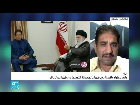 رئيس وزراء باكستان: سأحاول تسهيل محادثات بين إيران والسعودية  - نشر قبل 2 ساعة
