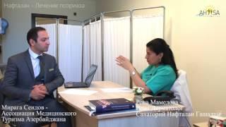 Нафталан - Лечение Псориаза