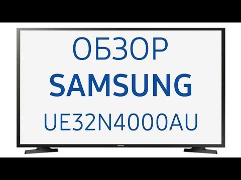 Телевизор Samsung UE32N4000AU (UE32N4000AUXRU,UE32N4000AUXUA,N4000AU), 32 дюйма