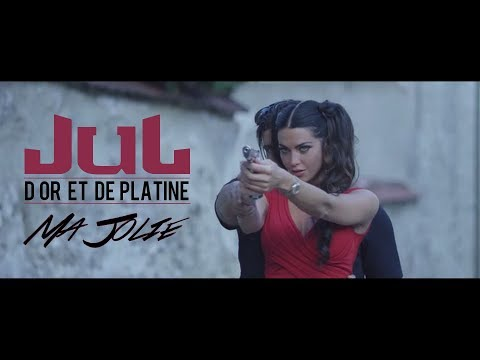 jul---ma-jolie-//-clip-officiel-//-2017
