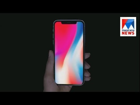 Apple Unveils IPhone 8 And GBP1000 X With All Screen Display