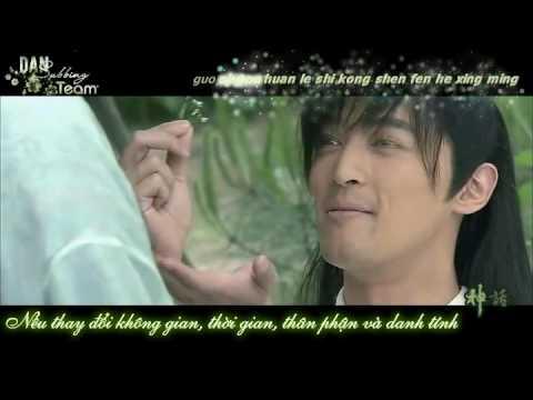 [Hu Ge] 星月神话 Xing Yue Shen Hua  | 胡歌 金莎 Hu Ge, Jin Sha  [DienAnh.Net]