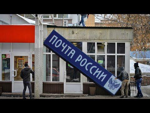 Почта России может исчезнуть.