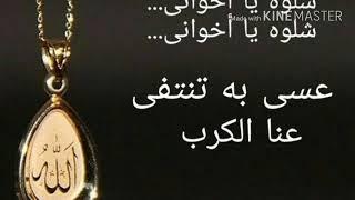 Lagu gambus Ghalal Fatal Habsyi (lirik)