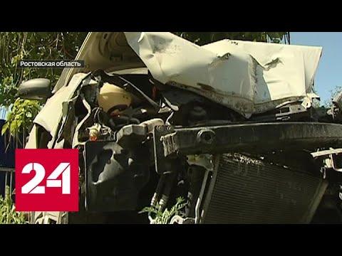 В Ростове сданный в автосервис автомобиль стал участником ДТП - Россия 24