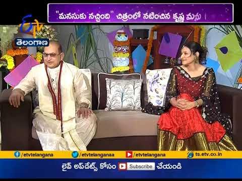 Special Interview   with Superstar Krishna , Director Manjula on   Manasuku Nacchindi Cinema
