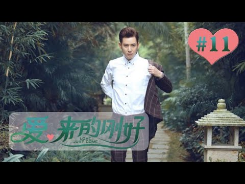 Repeat Love, Just Come EP13 Chinese Drama 【Eng Sub】| NewTV Drama
